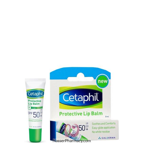 Cetaphil Lip Balm Spf50 + 8 Ml