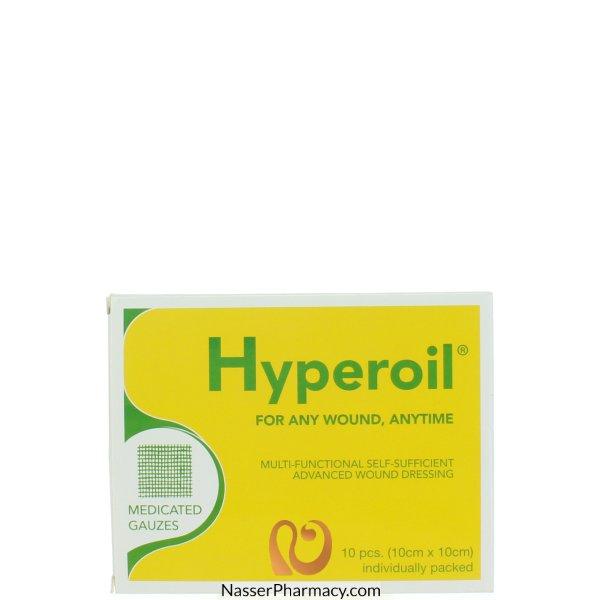 Hyperoil Dressing 10x10 Gauze 10pcs