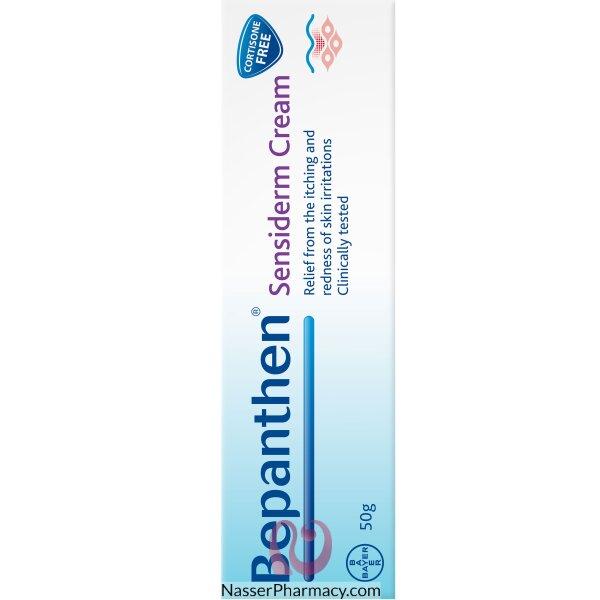 Bepanthen Sensiderm Cream 50gm