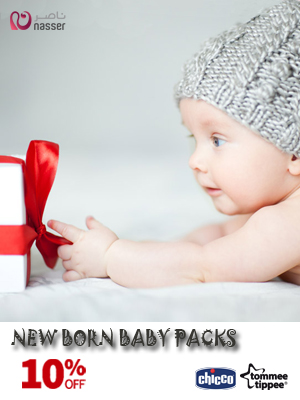 New Born Baby Gift Sets