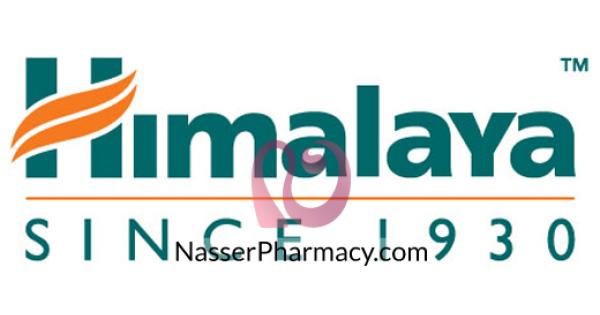 Buy Himalaya From Nasser pharmacy in Bahrain