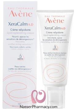 Buy Eczema  From Nasser pharmacy in Bahrain