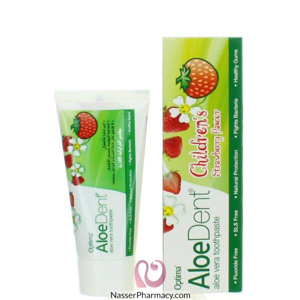 الودينت Aloedent- معجون أسنان أطفال بنكهة الفراولة 50مل