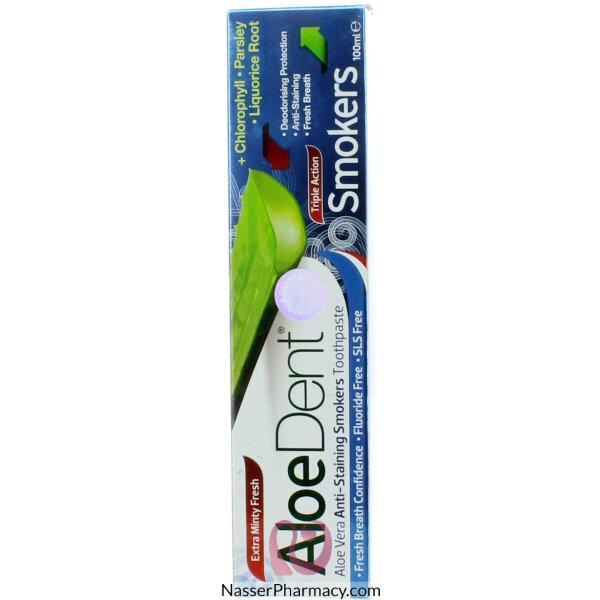 الودينت Aloedent-  معجون الأسنان للمدخنين بالقوة الثلاثية 100مل