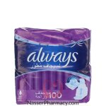 Always Violet Large With Wings - 30 S