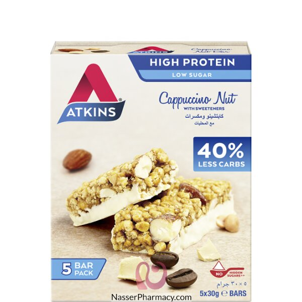 Atkins Cappuccino Nut, Pack Of 5