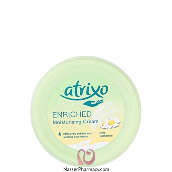Atrixo Enriched Moisturising Cream 50ml