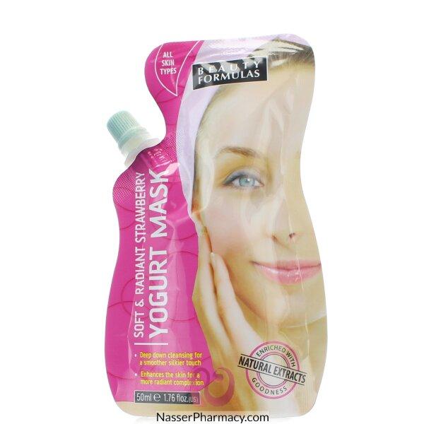 بيوتي فورميولا  Beauty Formulas قناع الزبادي لبشرة متألقة - 50مل
