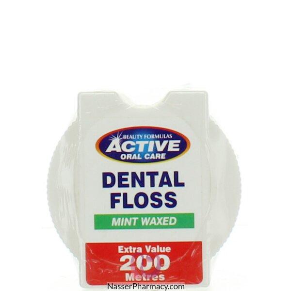 Beauty Formulas Active Advanced Dental Floss 200m