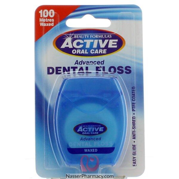 Beauty Formulas - Advanced Dental Floss 100metres