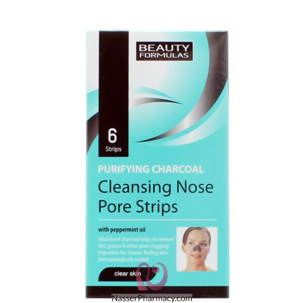 Beauty Formulas Cleansing Nose Pore Strips - 6 Strips