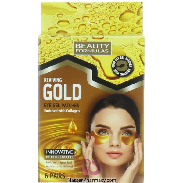 Beauty Formulas Gold Eye Gel Patches - 6 Pairs