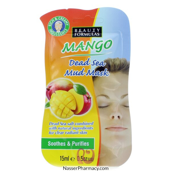 Beauty Formulas Mango Dead Sea Mud Mask - 15ml