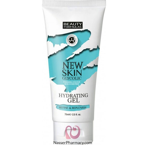 Beauty Formulas New Skin Glycolic Hydrating Gel 75ml