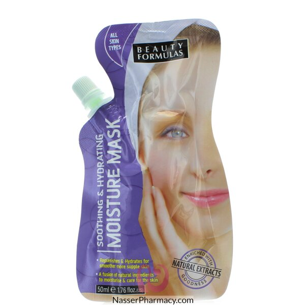 Beauty Formulas Soothing & Hydrating Moisture Mask - 50ml