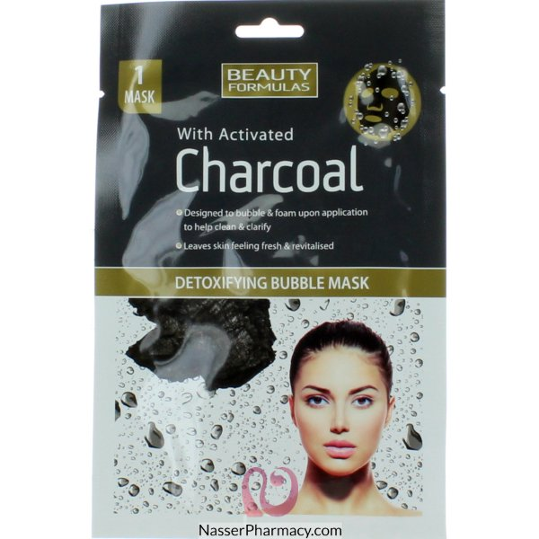 Bf Charcoal Detox Bubble Mask 1 Pack-88590