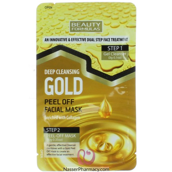 Bf Gold Dual Step Facial Mask 3g + 10g-88598