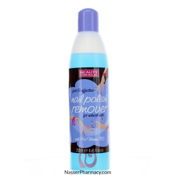 Beauty Formulas Nail Polish Remover B5 Panthenol Provitamin -250ml
