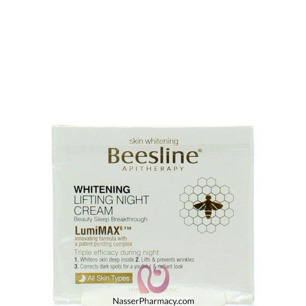 بيزلين  Beesline كريم تفتيح للعناية الليلية بالبشرة  - 15 جرام