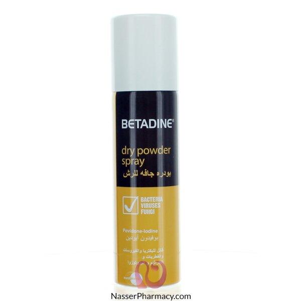 Betadine Dry Powder 55 G