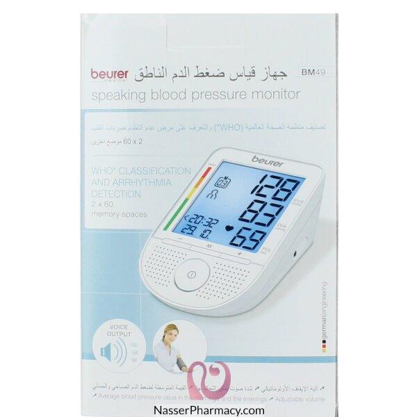 Beurer Talking Blood Pressure  Monitor Bm49