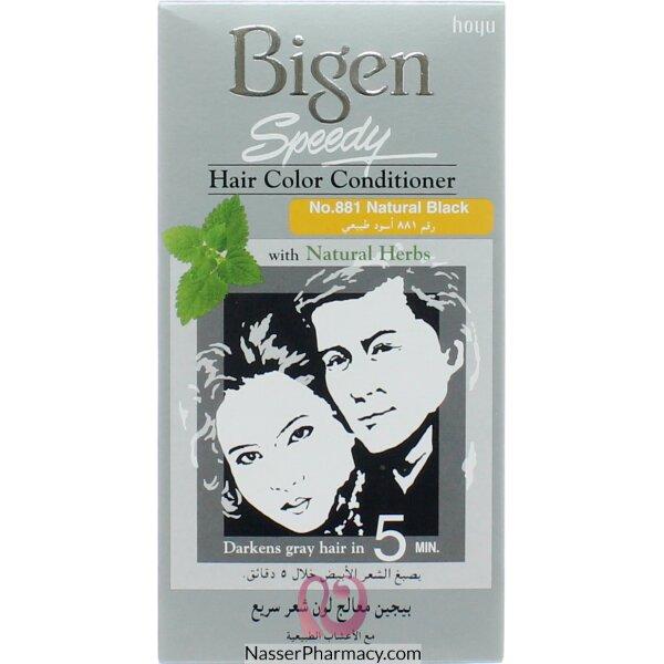 بيجين Bigen  معالج لون شعر سريع للجنسين - لون رقم 881 أسود