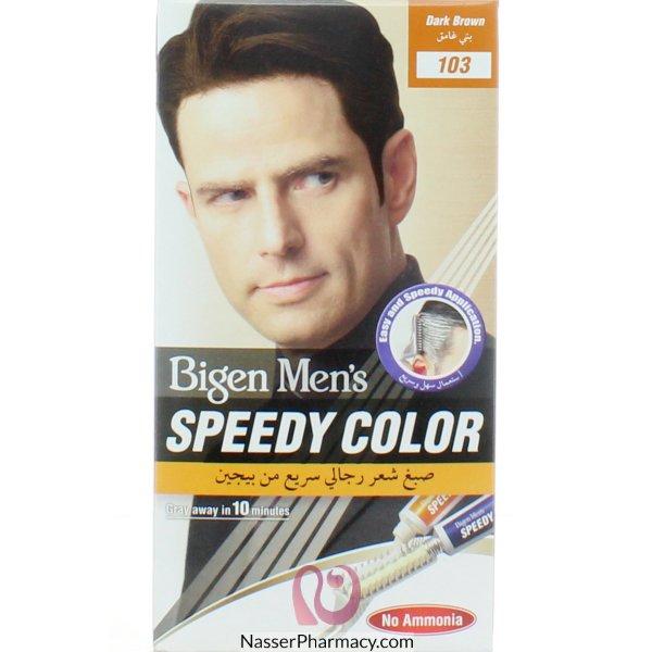 Bigen Speedy Mens-103 D.brown
