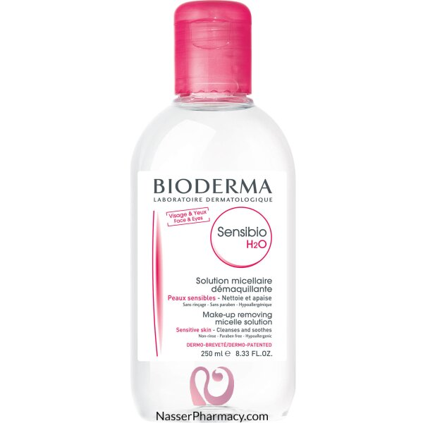 بيوديرما  Bioderma ماء منظفsensibio H2o  ومزيل للمكياج للبشرة الحساسة.  250مل