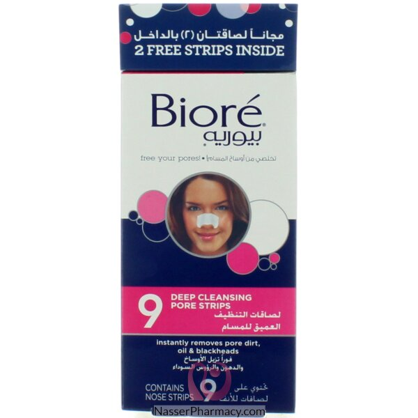 Biore Deep Cleansing Pore Strips 9 Pieces