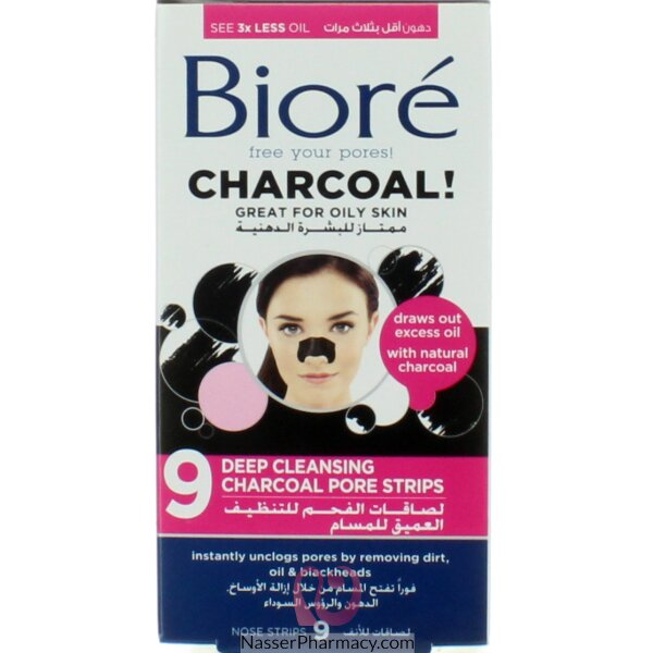 Biore Pore Strips Deep Cleansing Charcoal 9 Pieces