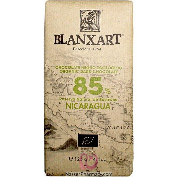 بلانكسارتblanxart شوكولاتة طبيعية داكنة 85% نيكاراجوا 125 جرام
