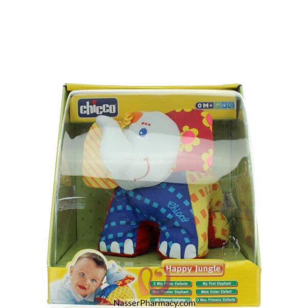 شيكو Chiccoلعبة طرية على شكل فيل