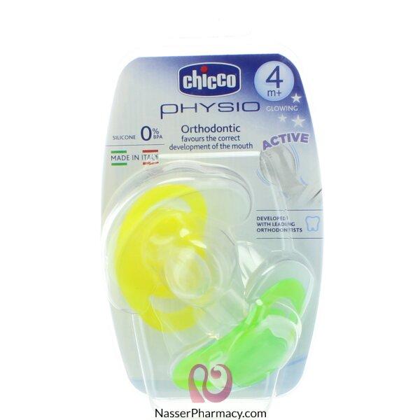 شيكو Chiccoلهاية  (physio) سيليكون +4 شهور مضيئة في الظلام - 2 قطعة