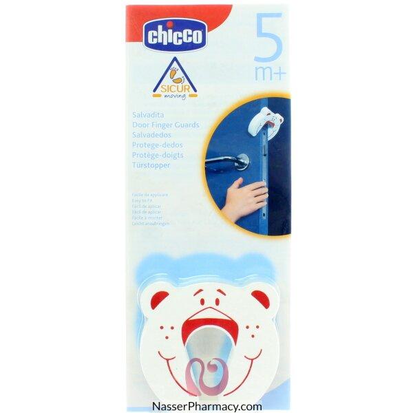 شيكو Chicco  - حاجز للأبواب