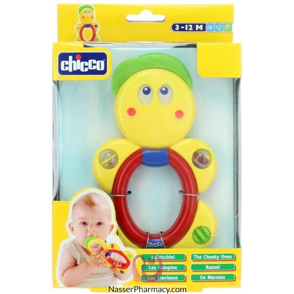 شيكو Chicco- خشخيشة Tommy  للأطفال