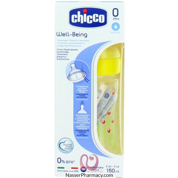 شيكو  Chicco Wellbeingمجموعة زجاجات الرضاعة  (150 مل)