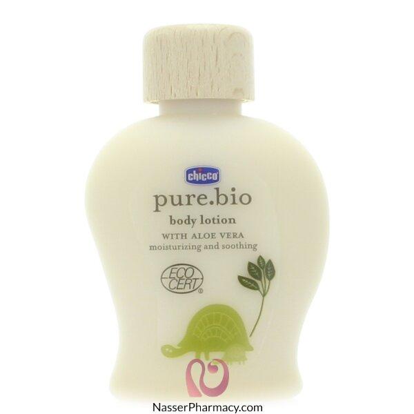شيكو Chicco(pure.bio) لوشم للجسم مرطب و ملطف - 100مل