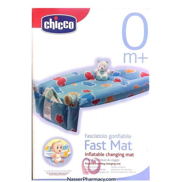 شيكوchicco  - حصيرة قابلة للنفخ  للأطفال