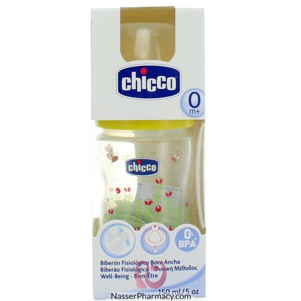 شيكوchicco  زجاجة رضاعة بلاستيك - 150مل