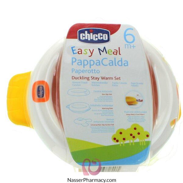 شيكوchicco طبق اطعام للأطفال سن +6 شهور مع تقنية حفظ الطعام دافئ
