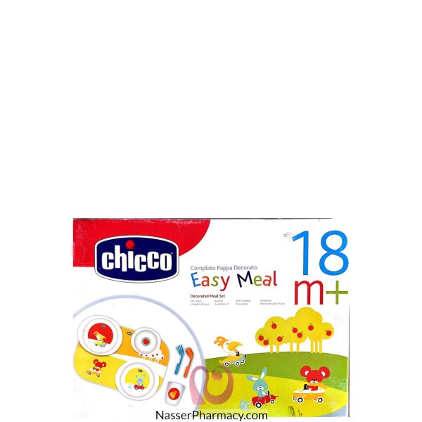 شيكوchicco- طقم وجبة الطعام (18+ شهر)