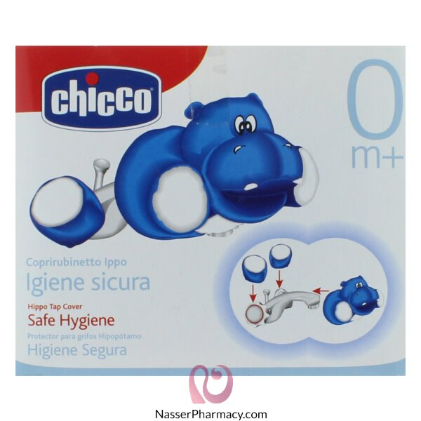 شيكوchicco غطاء لصنبور حوض الاستحمام