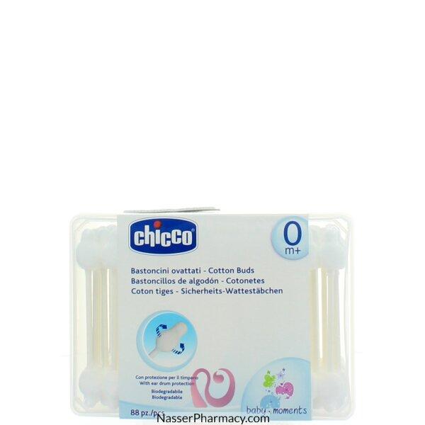 شيكوchicco قطن تنظيف الأذن - 90 قطعة