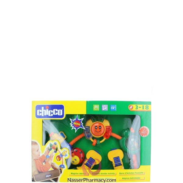 شيكوchicco  - لعبة تعلق فى عربات الأطفال- Rainbow