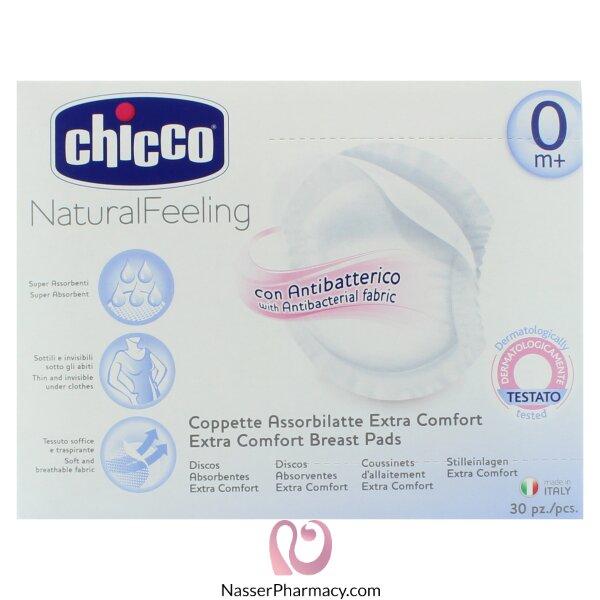 شيكوchicco وسائد ثدي ماصة راحة أكثر مضادة للبكتيريا - 30 قطعة