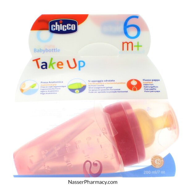 Chicco Baby Bottle Take Up - 200ml