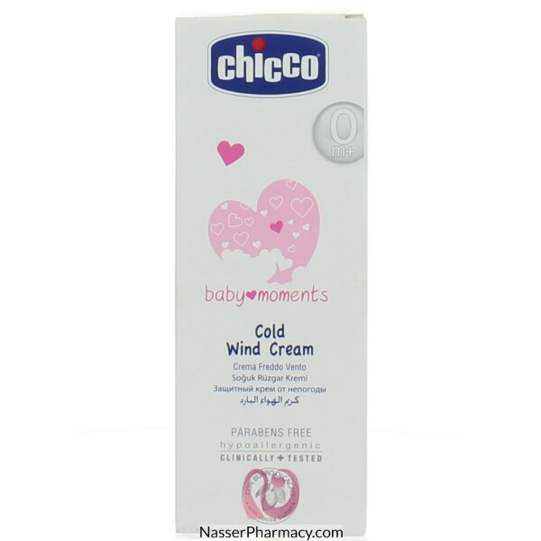 Chicco Cold Wind Cream- 50 Ml