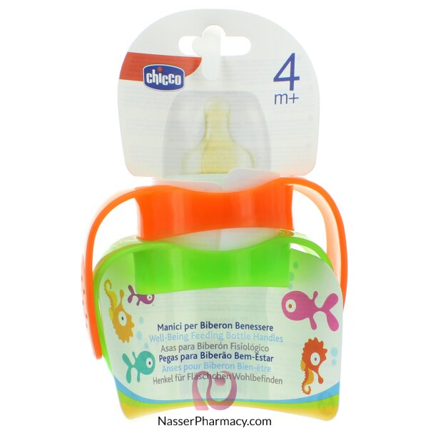 Chicco Handle For Well Being Feeding Bottle