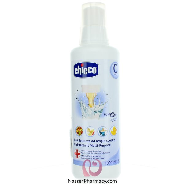 Chicco New  Liquid Sterilizer  -1000ml