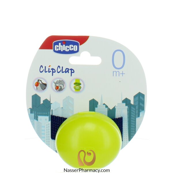 Chicco Single Soother Holder
